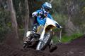 Full Test: 2011 Suzuki RM-Z450