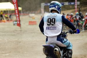 Green declares himself fit for Toowoomba AORC opener